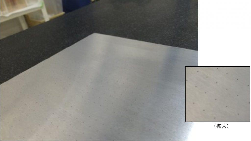 非磁性金属の平面研磨・穴加工